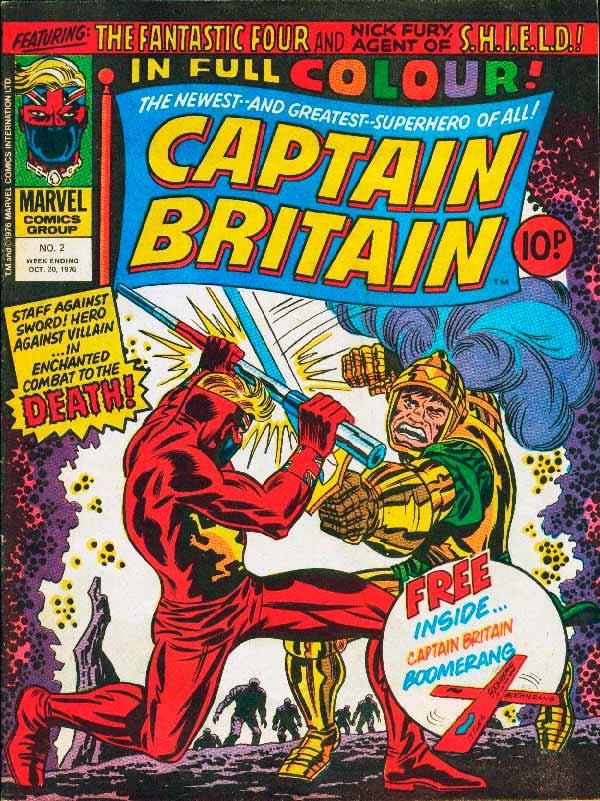 Captain Britain, marvel комікс, комікси на українській, Капитан Британия