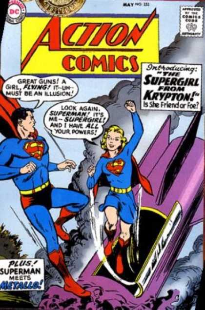 Action Comics #252, срібний вік коміксів, історія коміксів укранїнською, история комиксов, экшн комиксы история