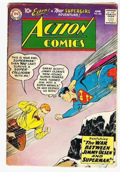 Action Comics #253, срібний вік коміксів, історія коміксів укранїнською, история комиксов, экшн комиксы история