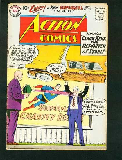 Action Comics #257, срібний вік коміксів, історія коміксів укранїнською, история комиксов, экшн комиксы история