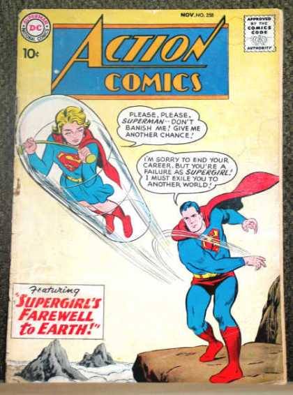 Action Comics #258, срібний вік коміксів, історія коміксів укранїнською, история комиксов, экшн комиксы история