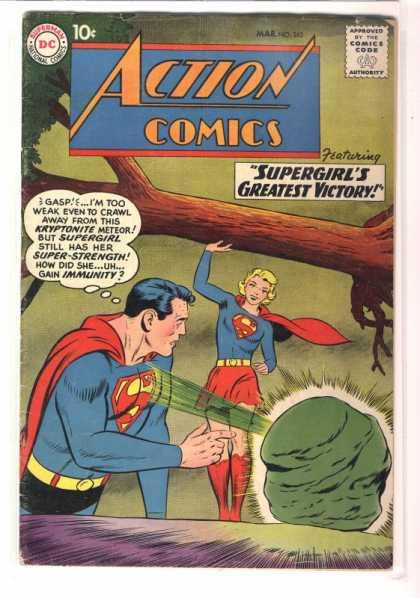 Action Comics #262, срібний вік коміксів, історія коміксів укранїнською, история комиксов, экшн комиксы история