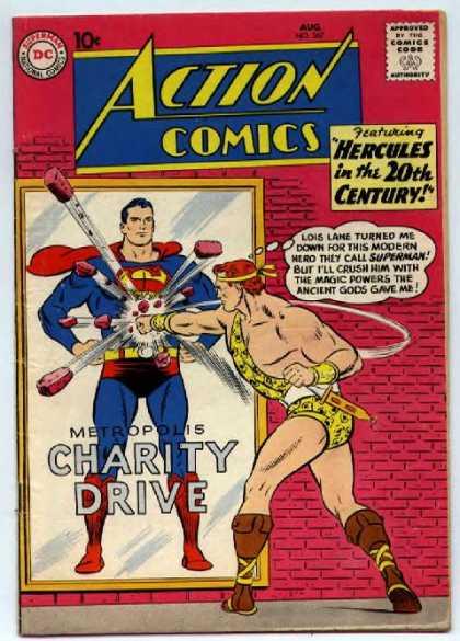 Action Comics #267, історія коміксів укранїнською, история комиксов, экшн комиксы история, сребный век комиксов