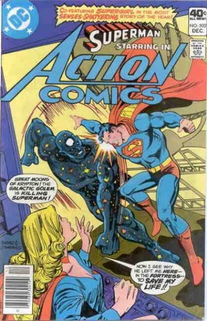 Action Comics #502, історія коміксів укранїнською, история комиксов, экшн комиксы история, бронзовый век комиксов