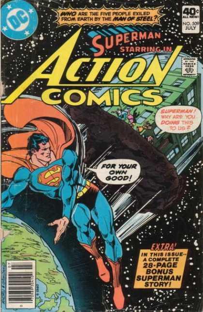 Action Comics #509, історія коміксів укранїнською, история комиксов, экшн комиксы история, бронзовый век комиксов