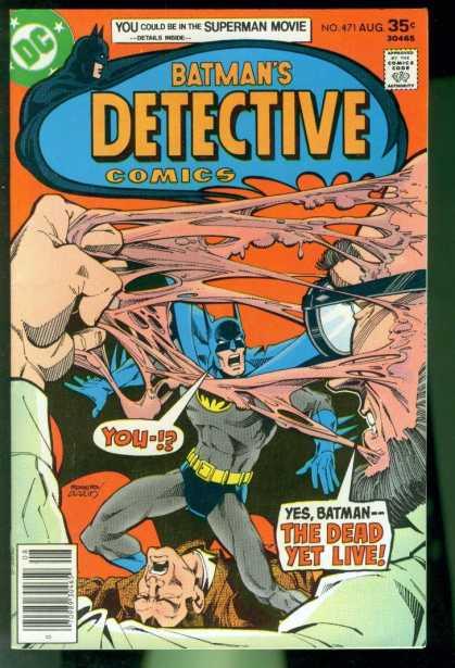 Detective Comics #471, бетмен комікси, темний лицар комікси