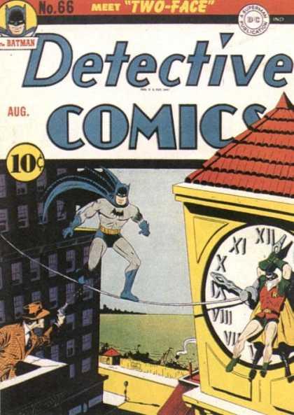 Detective Comics #66, комікси українською