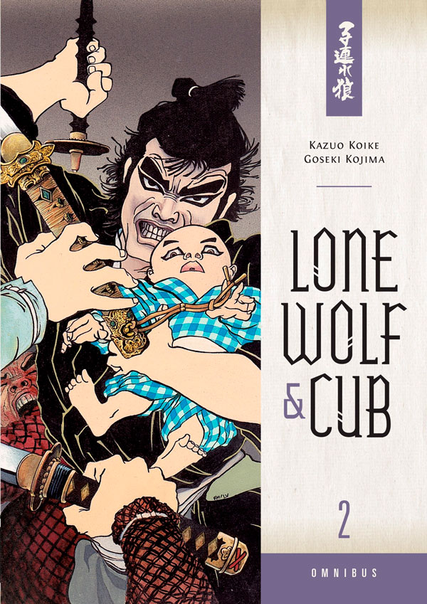 lone wolf and cub, комікси дарк хорс, історія видавництва дарк хорс, Dark Horse comics