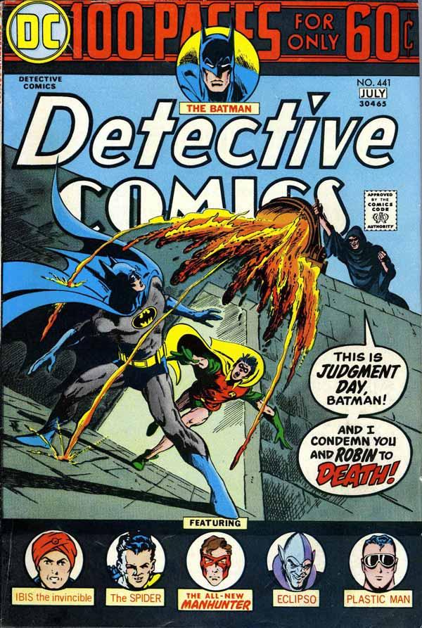 Detective Comics #441, Бетмен, Гарві Буллок, комікси українською ДС